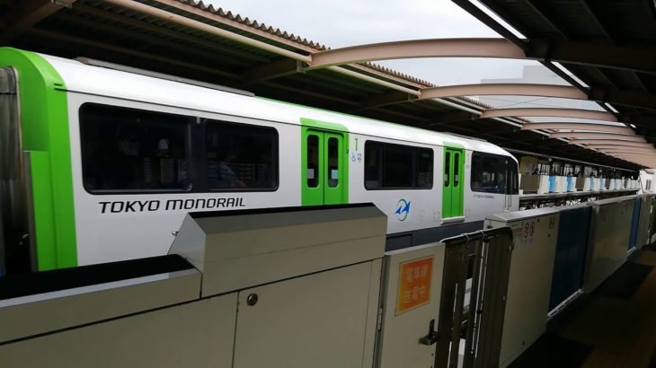 東京モノレール10000形-1000形 大井競馬場前駅発着