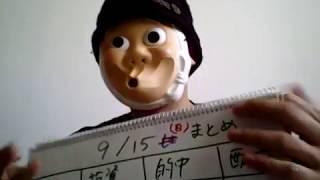 2019/5/15日曜競馬予想第二部ローズSほかbyMrおじさん