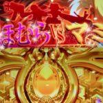 劇場版魔法少女まどか☆マギカ[新編]叛逆の物語(スロットまどマギ3)パチスロ新台 金扉複数 ほむらvsマミ 激アツHOLD 時間停止ゾーン