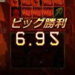 【ネットカジノJP】、スロット『Dragon Sisters』で424倍のBIGWIN