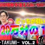 【Re:ゼロ】匠×巧-TAKUMI- vol.2《楽園 南越谷店》 [BASHtv][パチスロ][スロット]