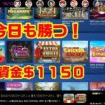 オンラインカジノ【カジ旅】