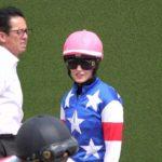 【4K現地撮影】2019年9月8日中山競馬2Rファイナルアフェア&藤田菜七子騎手8着