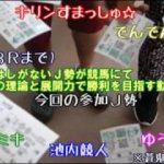 【COJ競馬部】はじめての大井競馬!!【第2回】