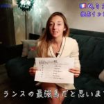 【競馬/凱旋門賞】ミカエル・ミシェル騎手 独占インタビュー第2弾-netkeiba.com
