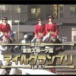 【大井競馬】マイルグランプリ2019 勝利騎手インタビュー