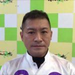 鈴木恵介騎手 2019.10.12(土)~ばんえい競馬~