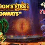 目覚めし竜がマルチプライヤーを上げる Dragon's Fire MegaWays【オンラインカジノ スロット CASINOEXPRESS】