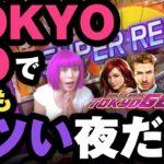 オンラインカジノ:Tokyo Goで今宵もアツい夜だぜ!