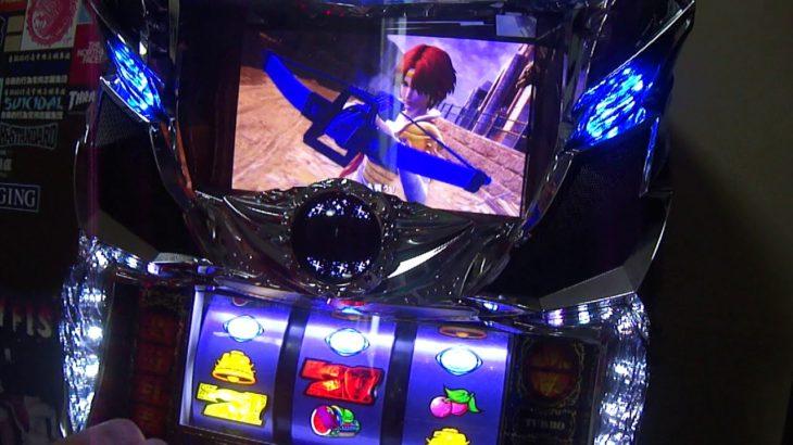 パチスロ北斗の拳、新伝説創造の楽しい魅力!!ゲームの楽しさ!!