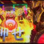 パチスロ 聖闘士星矢 海王覚醒 聖闘士アタック 紫龍,星矢,一輝