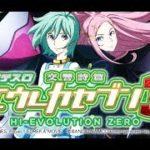 パチスロ交響詩篇エウレカセブン3 HI EVOLUTION ZERO PV