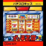 (GB)パチスロ キッズ/Pachi Slot Kids-Soundtrack