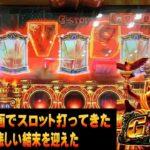 NONOのパチスロ動画 第8話 ミリオンゴッド 神々の凱旋 打ってみた(・∀・)