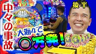 パチンコパチスロまっぽしTV #106 大海4で万発!?ポテンシャルたけ〜な〜【後半】
