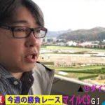 【競馬エイト今週の勝負レース】マイルCS(山本)