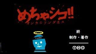 【カジ旅】ナポレオンとの死闘・・・!!決着!【オンラインカジノ】