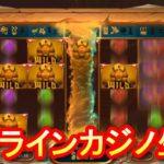 オンラインカジノ生活-21日目-【ベラジョンカジノ】