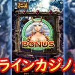 オンラインカジノ生活-31日目-【ベラジョンカジノ】