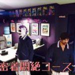 【たたり池袋】GTAオンライン・カジノ強盗【密着悶絶コース】#23