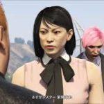 Grand Theft Auto Vオンライン カジノ強盗クリアムービー