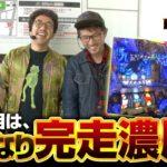 HEAVENS DOOR 第273話(1/4)【S呪怨 再誕AT】《木村魚拓》《ジロウ》《トメキチ》[ジャンバリ.TV]