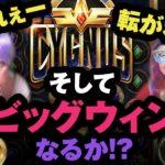 オンラインカジノプレイ動画:転がれぇー転がれぇーそしてビッグウィン?なるか?!