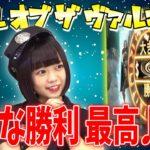 奇跡!?半泣きアイドルの感謝は戦乙女へ届くのか<vol.15 後編>【オンラインカジノ】