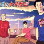 ひろくんのパチスロ雑談 (2020/01/10)
