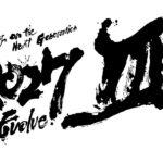 【パチスロ】2027Ⅲ(サード)ストーリーモードまとめ