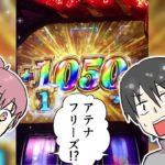 -40万負けもあり得る?!三重県のパチスロの祭典オールナイト!