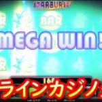 オンラインカジノ生活-53日目-【ベラジョンカジノ】