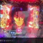 【BEERSパチスロ部】第1話 新年初打ち 凱旋赤扉 パチンコバジリスク赤保留