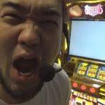 シバターが久々に九州に来たら凱旋が全6でしたwww【スロットを救いたい】
