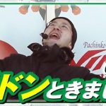 My style 第4話 ヤルヲ編【政宗2】[ジャンバリ.TV][パチスロ][スロット]