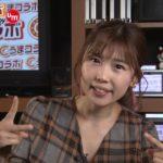 『金曜競馬CLUB』中村愛のうまコラボ(2020/4/17放送分)【チバテレ公式】