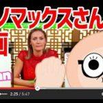 バカラで500ドル一撃オールイン@ベラジョンカジノ【必勝tuber】【カメノマックスさんのオンラインカジノ動画】