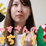 【大井競馬】矢野さんが出るレース全部買ってみた結果とてつもない結末が待っていた