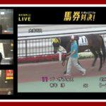 楽天競馬LIVE:ポッ娘&ふるやっちの馬券対決(第66回東京ダービー)