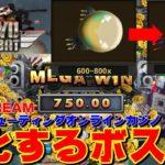 【オンラインカジノ】 TOKYO KOMBATでゴジラ狩り【1xBETノニコム】