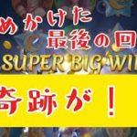 ムーンプリンセスで最後に奇跡が!?一万円でオンラインカジノにチャレンジしてみた結果#生存2日目