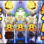 #85【オンラインカジノ|スロット】金8出したい❣金八先生神!!