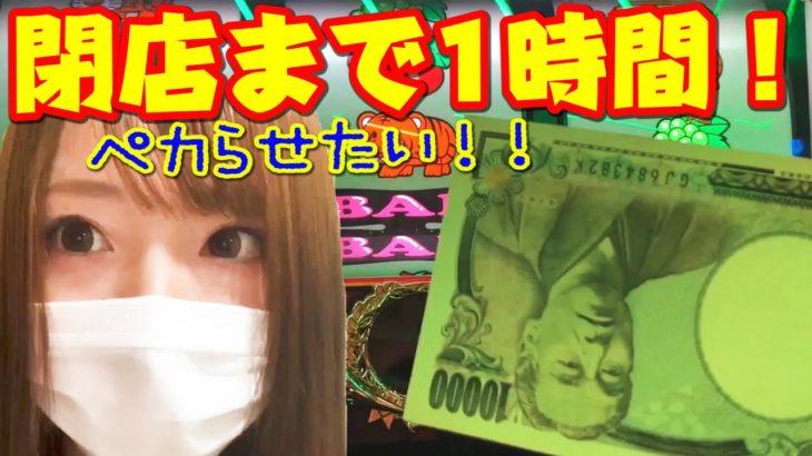 【ジャグラー】閉店間際に滑り込みで1万円握りしめて勝負してきました![あいるんのスロ飯No.45]【スロット・パチスロ】