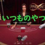 ゆかり&きりたん  カジノ生放送  slot casino【joycasino】