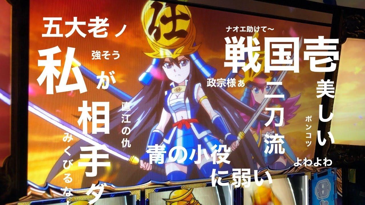 【ボートレース 】パチスロ ブラマヨ吉田×とういちの男舟 3周目リベンジ編 #2