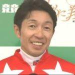 【盛岡競馬】クラスターカップ2020 勝利騎手インタビュー