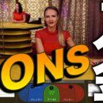 ボンズカジノ(BONS CASINO)に入金!新しいバカラの歴史が始まる。