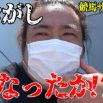 【第2話】コロがし失敗でリスタート!テントGETなるか!?【競馬サバイバル/THE XXX】