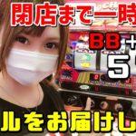 【ジャグラー】合成確率1/87の台、閉店までガチ勝負中!!
