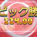 ×307+231 big win【Razor Shark free spins】bonus compilation:オンラインカジノ サメ⑤